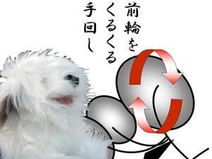 isiyaki3