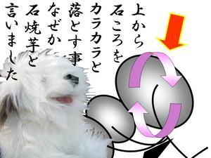 isiyaki4